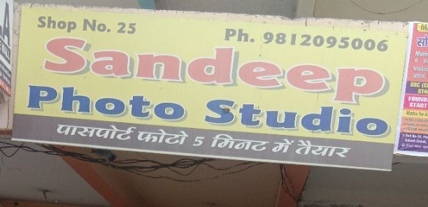 SANDEEP PHOTO STUDIO