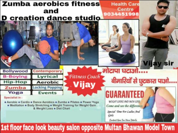 V FITNESS AND ZUMBA DANCE STUDIO
