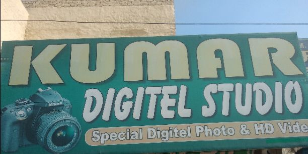 KUMAR DIGITAL STUDIO