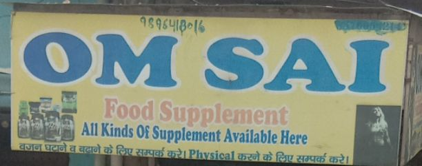 OM SAI FOOD SUPPLEMENT