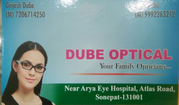 DUBE OPTICAL
