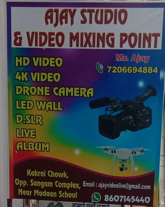 AJAY STUDIO AND VIDEO MIXING POINT