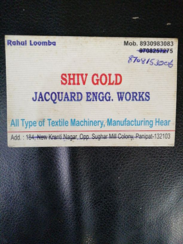 SHIV GOLD JACQUARD ENGG WORKS