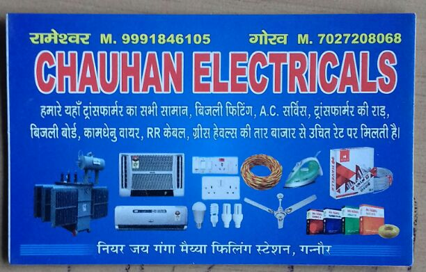 CHAUHAN ELECTRICALS