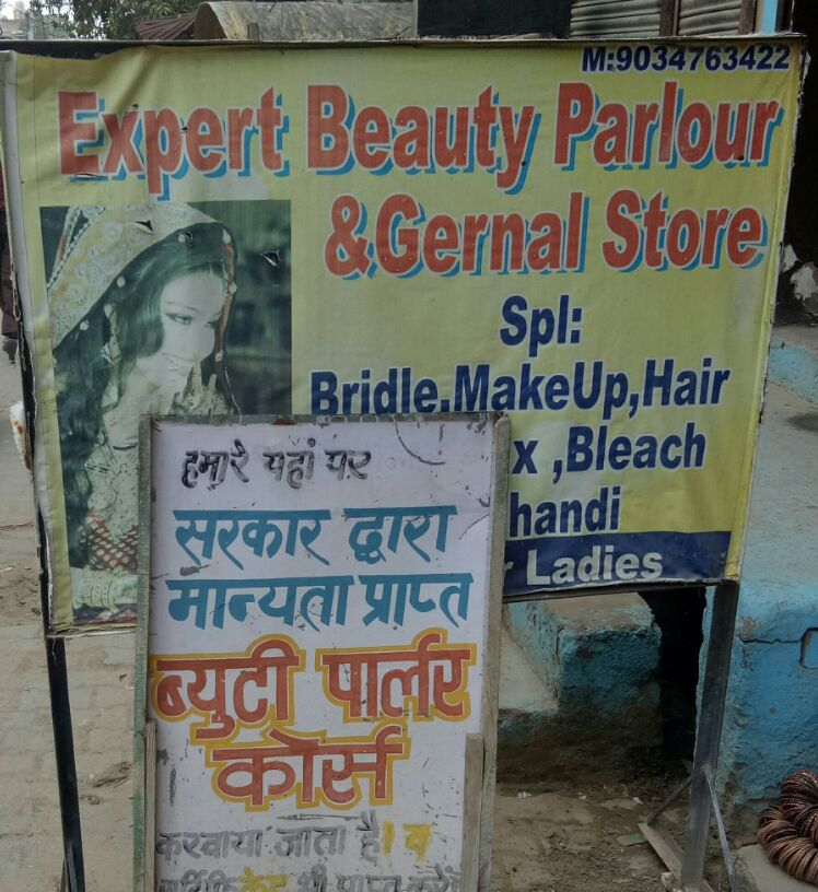 EXPERT BEAUTY PARLOUR AND GENERAL STORE