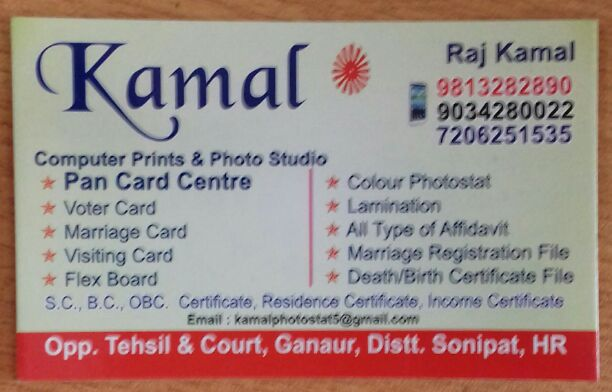 KAMAL COMPUTER PRINTS AND PHOTO STUDIO