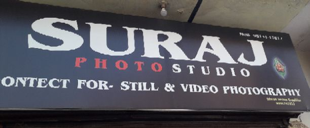 SURAJ PHOTO STUDIO