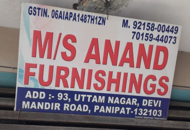 M S ANAND FURNISHINGS