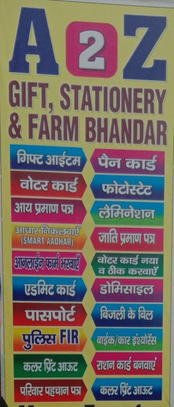 A 2 Z GIFT AND STATIONERY AND FORM BHANDAR