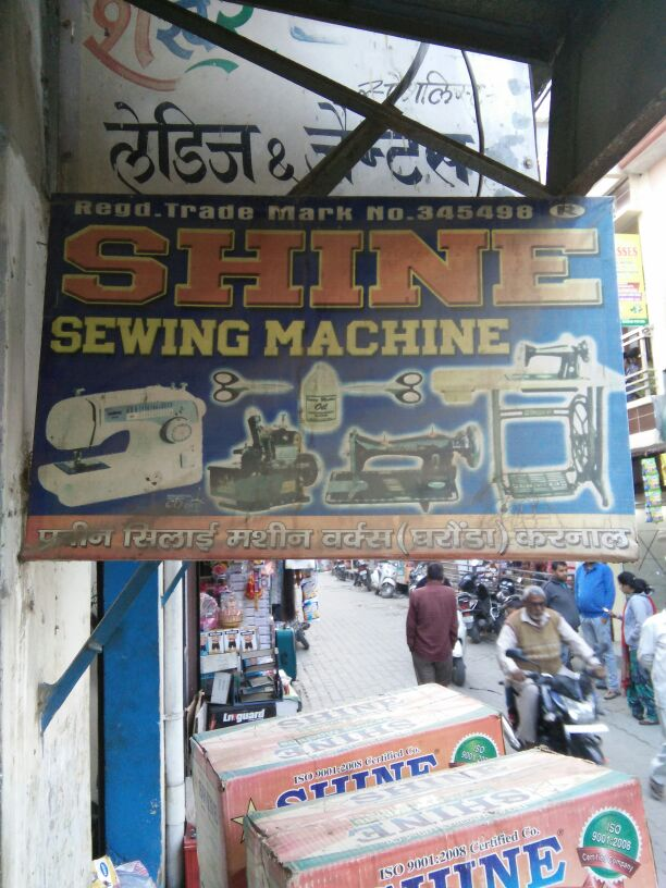 SHINE SEWING MACHINE