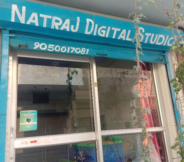 NATRAJ DIGITAL STUDIO