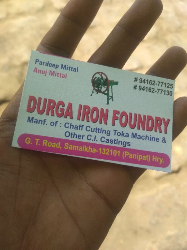 Durga Iron Foundry