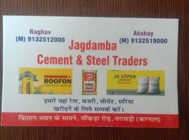 Jagdamba Cement and Steel Traders