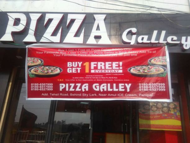 PIZZA GALLEY PANIPAT