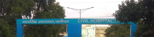CIVIL HOSPITAL PANIPAT