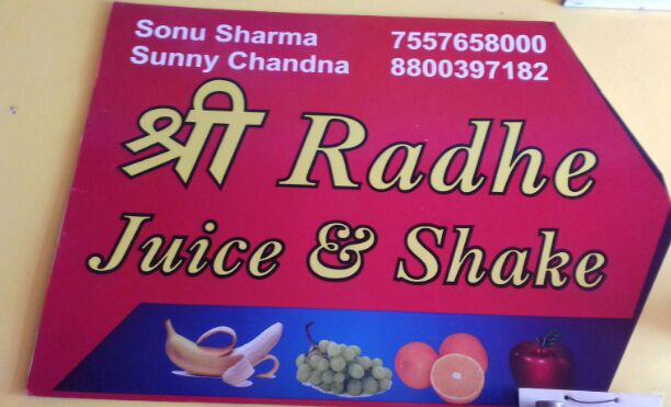 SHRI RADHE JUICE AND SHAKE