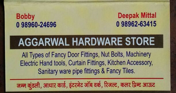 AGGARWAL HARDWARE STORE