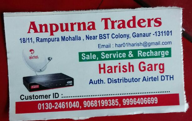 ANPURNA TRADERS
