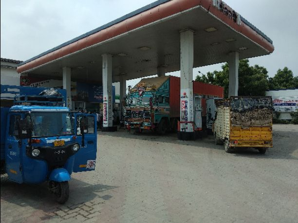 Indian Oil Pump