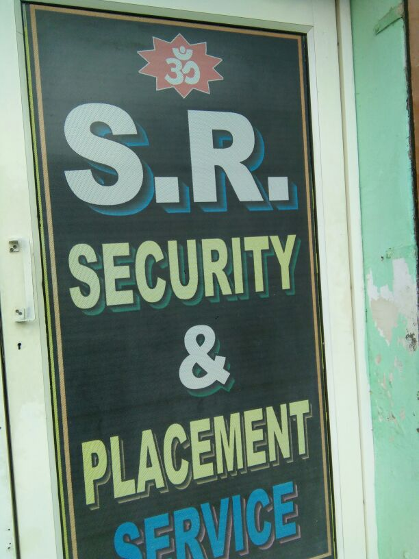 S R SECURITY & PLACEMENT SERVICE