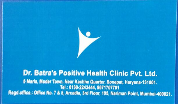 DR BATRAS POSITIVE HELTH CLINIC PVT LTD