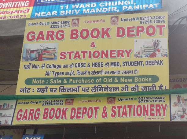 GARG BOOK DEPT AND STATIONARY