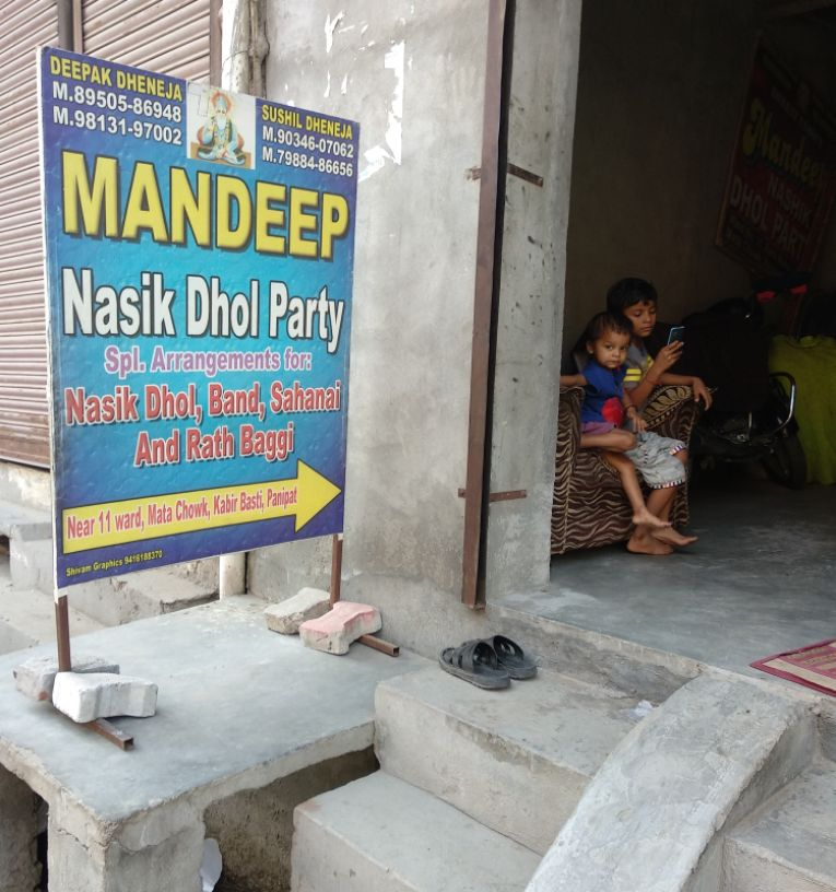 MANDEEP NASHIK DHOL PARTY