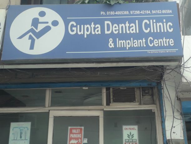GUPTA DENTAL CLINIC AND IMPLANT CENTRE