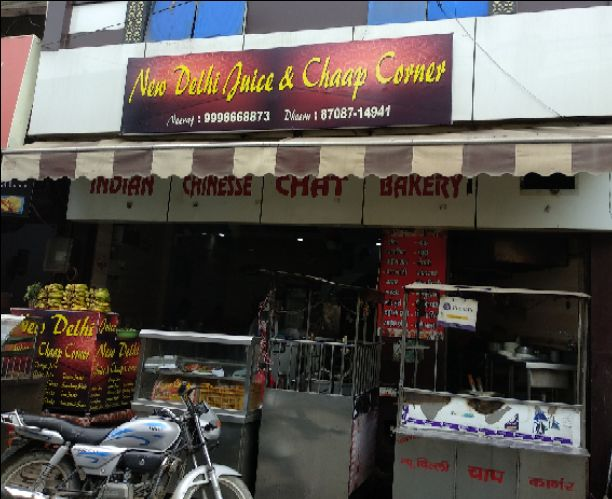 NEW DELHI JUICE AND CHAAP CORNER