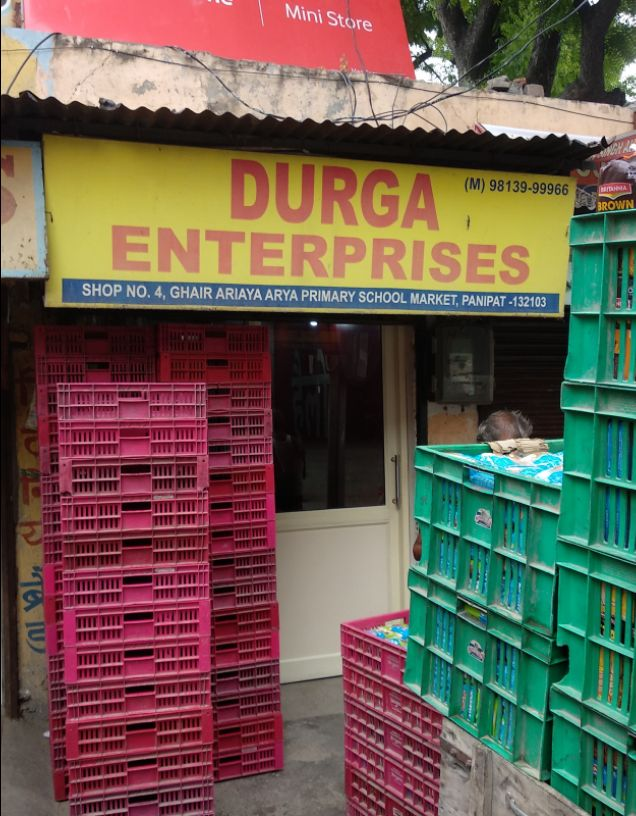 DURGA ENTERPRISES