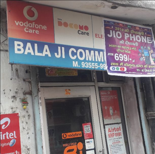BALA JI COMMUNICATION