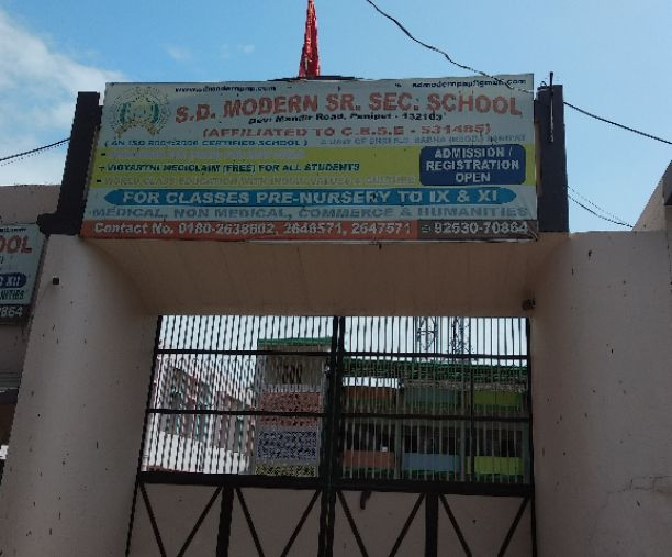 SD MODERN SENIOR SECONDARY SCHOOL