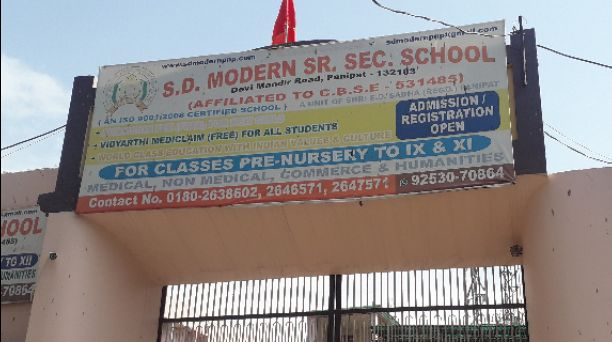 S D MODERN SENIOR SECONDARY SCHOOL