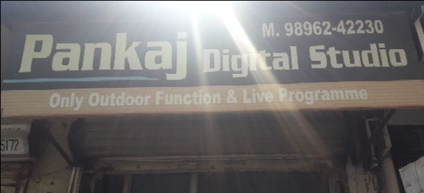 PANKAJ DIGITAL STUDIOS