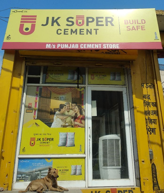 M S PUNJAB CEMENT STORE