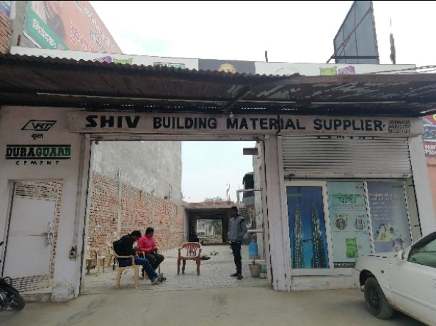 SHIV BUILDING MATERIAL SUPPLIER