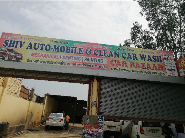 SHIV AUTOMOBILE AND CLEAN CAR WASH
