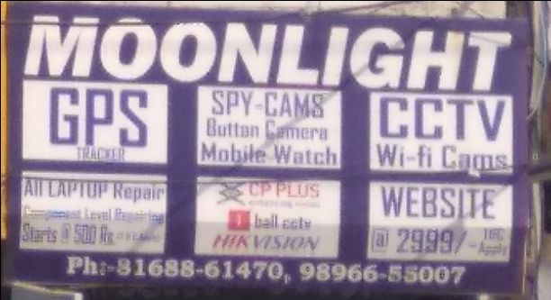 MOONLIGHT SECURITY SYSTEM