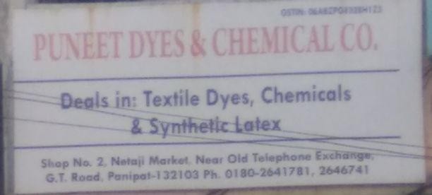 puneet dyes and chemicals co