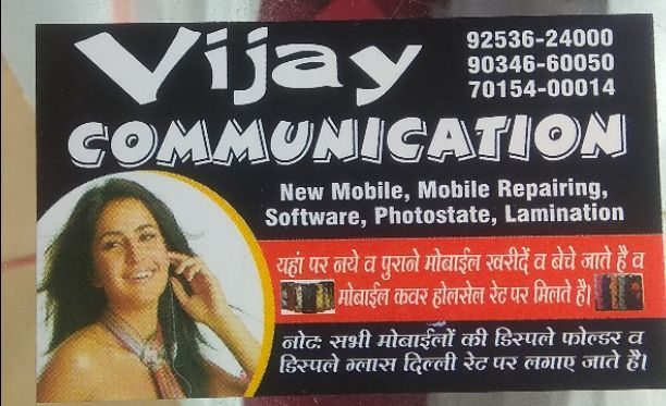 VIJAY COMMUNICATION