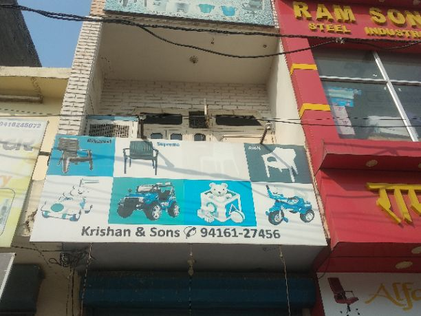 KRISHNA AND SONS