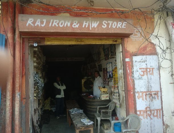 RAJ IRON AND HARDWARE STORE
