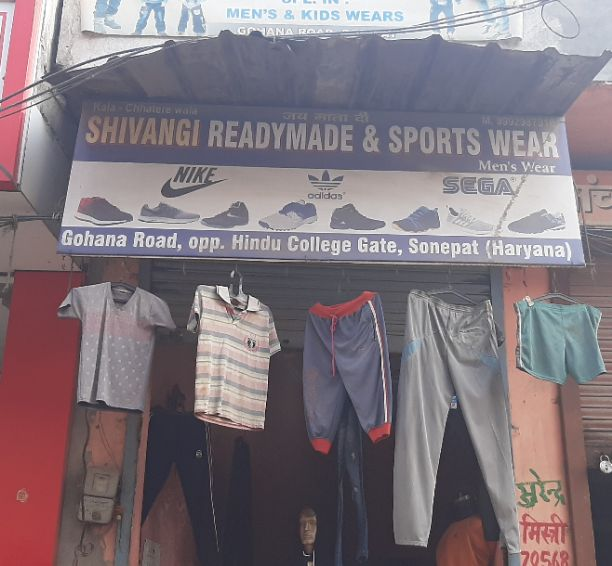 SHIVANGI READYMADE AND SPORTS WEAR