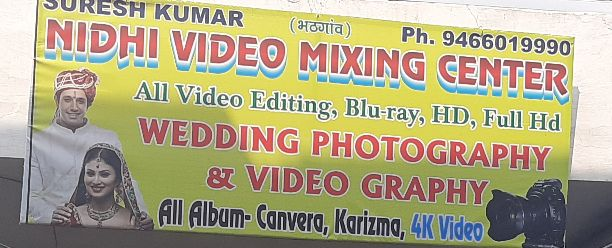 NIDHI VIDEO MIXING CENTER