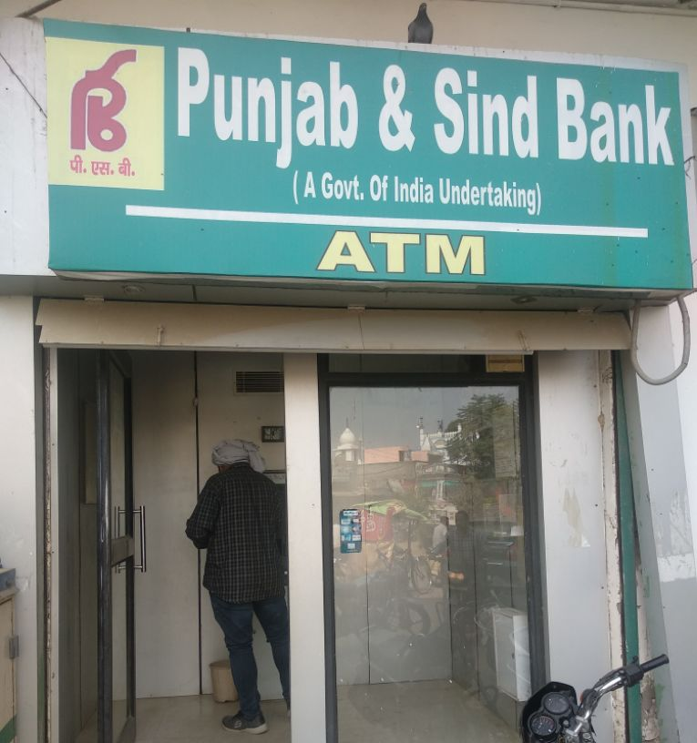 PUNJAB AND SIND BANK ATM