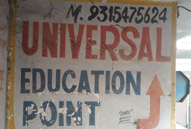 UNIVERSAL EDUCATION POINT