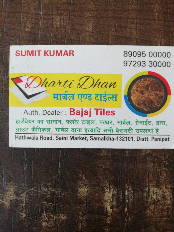 DHARTI DHAN MARBLE AND TILES