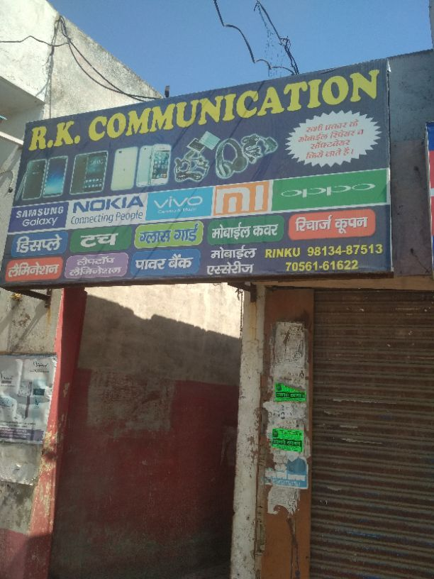 R K COMMUNICATION