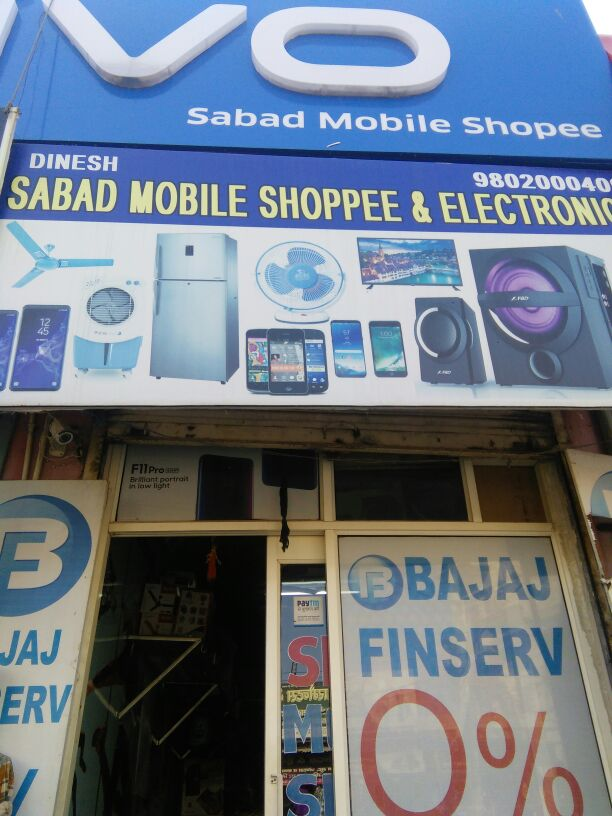 SABAD MOBILE SHOPPEE & ELECTRONICS