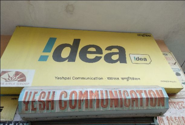 YASHPAL COMMUNICATION